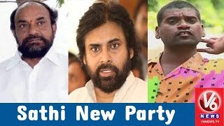 Teenmar News : Bithiri Sathi Satires on R Krishnaiah's Cooperation To Pawan Kalyan