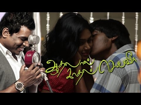 Aadhalal Kadhal Seiveer movie Jukebox