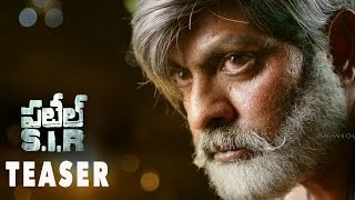Patel S.I.R Movie Teaser - Jagapathi Babu, Vasu Parimi..