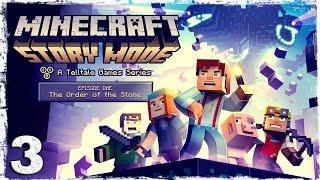 Minecraft Story Mode. #3: Нижний мир.