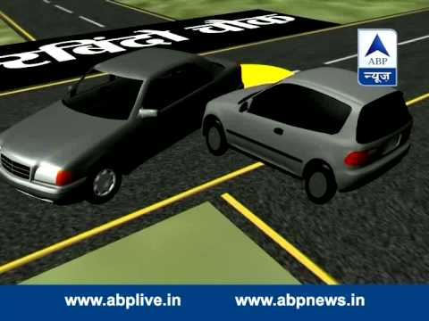 Exact sequence of Gopinath Munde's accident