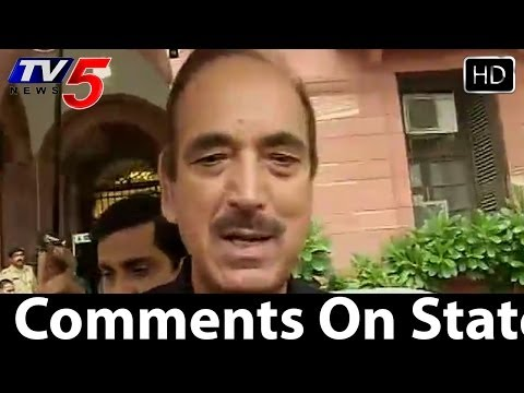 Ghulam Nabi Azad Comments On State Division -  TV5