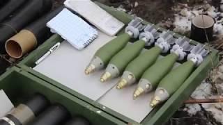 Військові спецпризначенці змагалися у влучності стрільби з мінометів