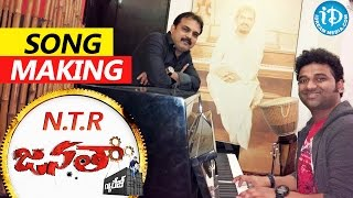 Jr NTR's Janata Garage Song Making-Samantha, DSP, Nithya Menon