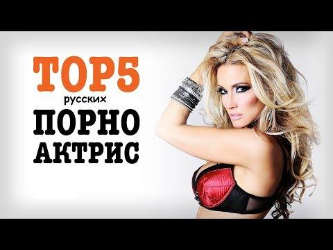 informatsiya-o-russkih-pornoaktrisah