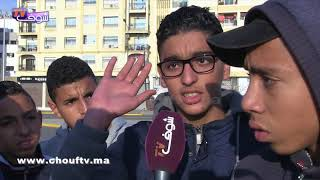 لحظات توافد الجماهير المغربية على مركب محمد الخامس قبل انطلاق مباراة الأسود   |   خارج البلاطو