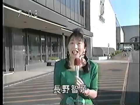 長野智子の画像 p1_20