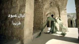 Khashkhash Hadid El Mohra - Teaser Clip / خشخش حديد المهرة - Teaser Clip