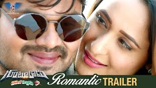 Gunturodu Telugu Movie Romantic Trailer