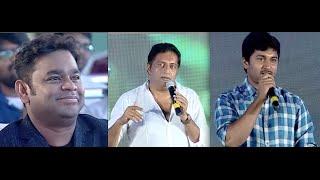 OK Bangaram Movie Audio Success Meet Part 01