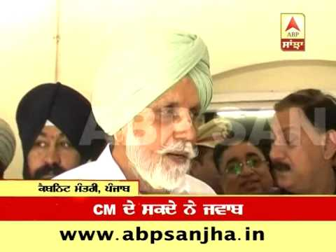Janmeja Singh Sekhon on Power cuts in Punjab