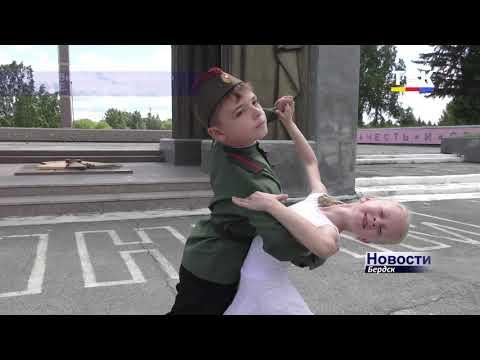 Бердские спортивные танцоры представляют Новосибирскую область на всероссийском конкурсе