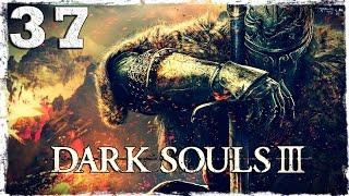 Dark Souls 3. #37: Босс: Гигант Йорм.