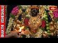 Daily Devotional News    Bhakthi Visheshalu    28 May 2017    Bhakthi TV