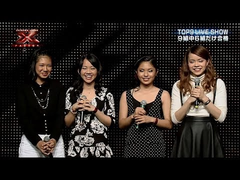 "Hey, World!! sings ""Automatic""   TOP 9 LIVE SHOW - X Factor Okinawa Japan"