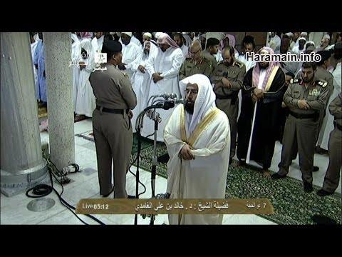 Hình ảnh trong video HD| 7th Dul Hijjah 2013 Emotional Makkah Fajr