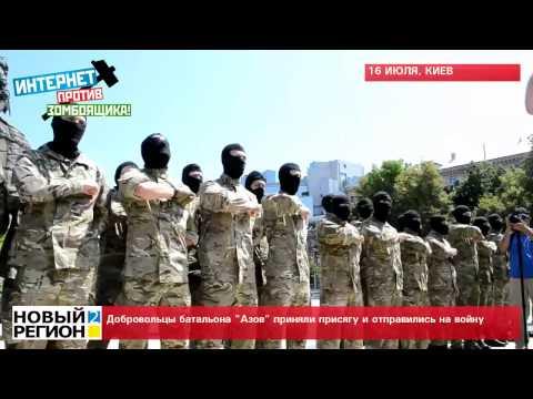16.07.14 Добровольцы батальона