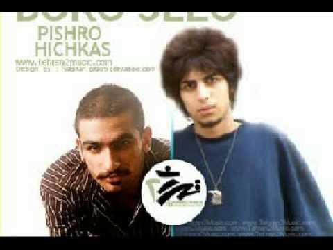 Hichkas o Pishro-Boro Jelo