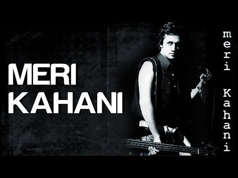Meri Kahani - Meri Kahani | Atif Aslam | Mahmood Rahman, Sameer Shami & Farhad Humayun