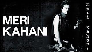 Meri Kahani Meri Kahani Atif Aslam Mahmood Rahman
