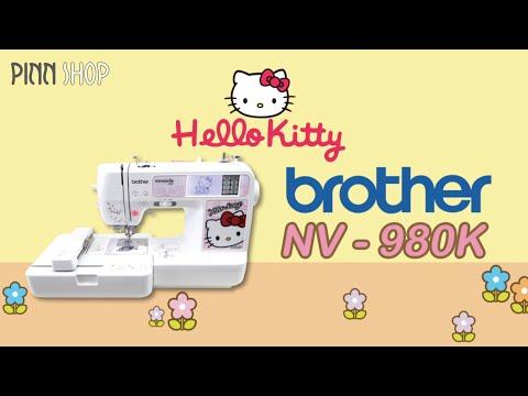 จักรปัก Brother รุ่น Hello Kitty NV - 980K BY PINN SHOP