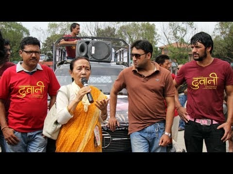 CNN Hero Anuradha Koirala Speaks against to Human Traffic