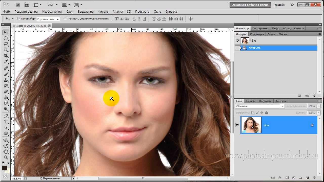 Как сделать цвет лица и рук одинаковым в фотошопе