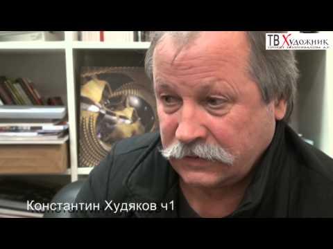 Hình ảnh trong video ТВ ХУДОЖНИК.ч1 Худяков