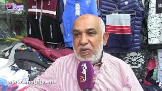 بالفيديو:تُجار سوق القريعة طالع ليهم الدم من سلعة الشـــينوا و غياب النظافة |
