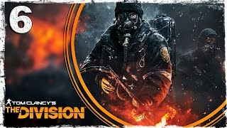 Tom Clancy's The Division. #6: Чистильщики.