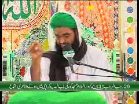 Madani Guldasta - Qaum e Lut per Allah ka Azab - Wakeel Attar Haji Azhar Attari
