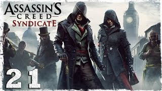 [Xbox One] Assassin's Creed Syndicate. #21: Надоедливые копы.