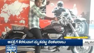 bike rider dies falling from flyover at KR Puram Bangalore