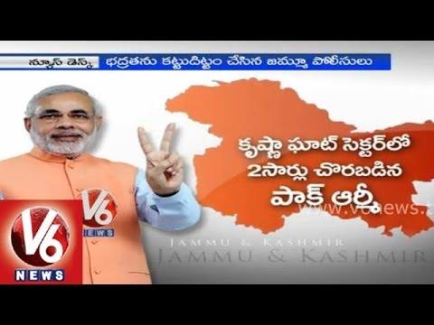 Prime Minister Narendra Modi Visit to Jammu and Kashmir