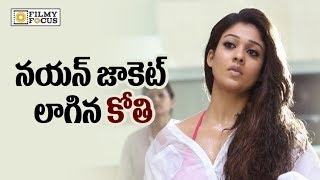 Monkey Pulling Actress Nayantara Top