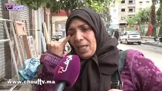 والدة التلميذة التي اعتدت على أستاذها تبكي بعد جلسة محاكمة ابنتها وهاشنو وقع داخل المحكمة فبرشيد |