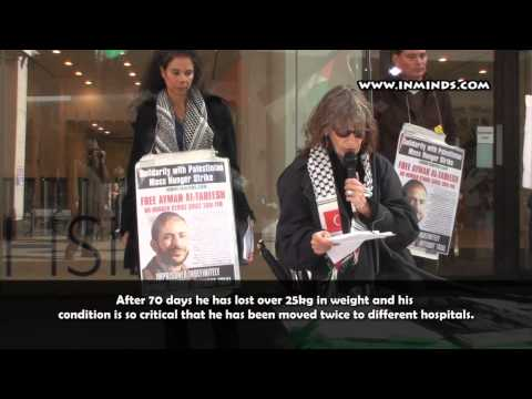 Message from family of Palestinian Hunger Striker Ayman Al-Tabeesh 9 May 2014 [inminds]