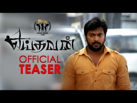 YEIDHAVAN OFFICIAL TEASER