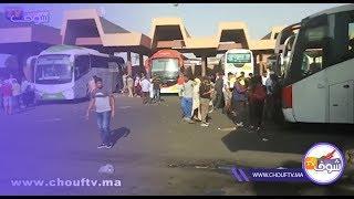 حــركة عادية بمحطة باب دكــالة بمراكش بمناسبة عيد الأضحى | بــووز