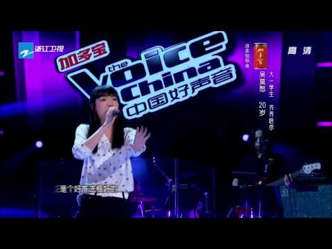 Wu Mochou   Price Tag The Voice China 2012,Blind auditions