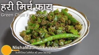 Hari Mirch Fry Recipe Green Chilli Fry