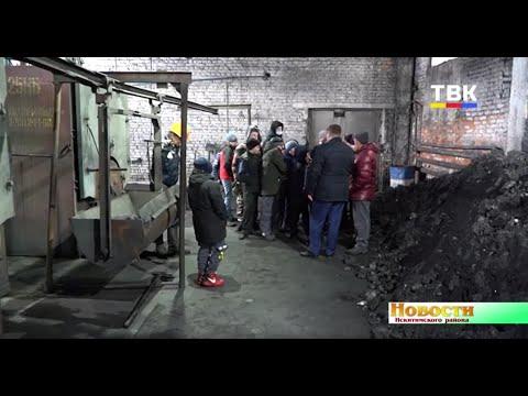 Школьники Искитимского района посетили самую старую и самую современную котельные