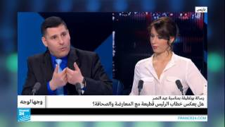 الجزائر- هل يعكس خطاب الرئيس بوتفليقة قطيعة مع المعارضة والصحافة؟
