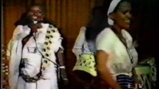 """Maritu Legesse - Weleba """"ወለባ"""" (Amharic)"""