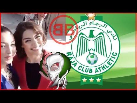 """بطلة سامحيني """"منار"""" تشجع فريق الرجاء"""