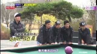 Running Man 150419 EP243 大勢男的彼時彼地 中字 YouTube 影片