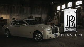 Тест-драйв от Давидыча. Rolls Royce Phantom. Эрик Давидович смотра