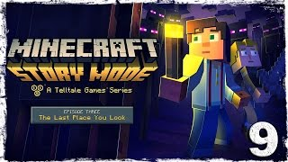 Minecraft Story Mode. #9: Гипербомба.