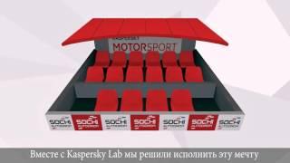case study 3 kaspersky lab homework