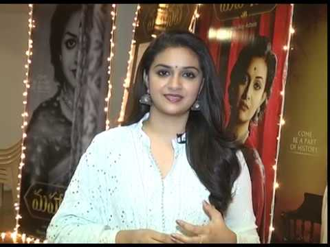 Keerthy-Suresh-Byte-About-Mahanati-Movie